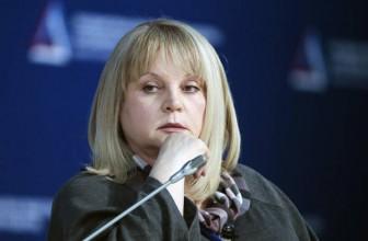 Памфилова назвала итоги выборов «очень сложными» — Глава ЦИК отметила снижение количества нарушений по сравнению с прошлыми выборами