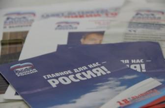 Городской суд Петербурга встал на сторону «единоросса» Четырбока в деле о воздушных шарах — Истцы не смогли доказать его вину