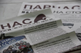 В Кировском районе Петербурга полицейские задержали агитаторов «Парнаса» — За газеты с карикатурным Полтавченко