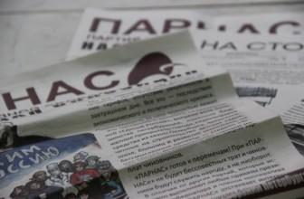 «Гражданская платформа» отозвала иск против «Парнаса» — По просьбе радиостанций