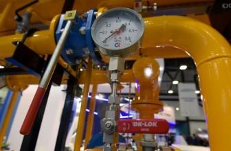 «Нафтогаз» назвал условия заключения мирового соглашения с «Газпромом»