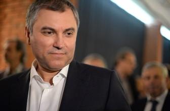 Правительство выдвинуло Володина на пост спикера Госдумы — Медведев предложил поддержать его кандидатуру