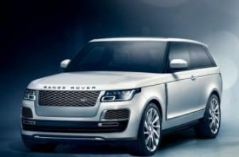 В России стартовал прием заказов на внедорожник Range Rover SV Coupe