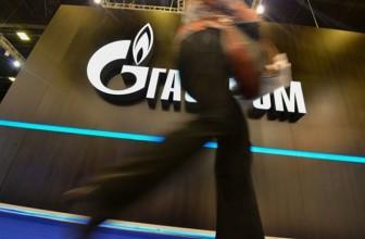 «Газпром» отказался комментировать предложение «Нафтогаза» пойти на мировую