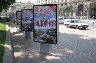 Без наружной рекламы сегодня сложно представить улицы городов