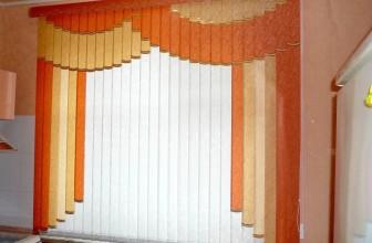 Жалюзи отлично подменяют шторы